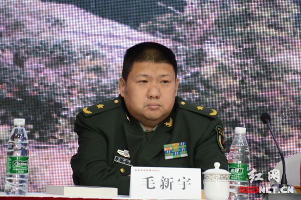 中国军事科学院军事战略研究部副部长毛新宇少将深情回顾了爷爷毛泽东和奶奶杨开慧纯洁而坚定的爱情和革命情谊