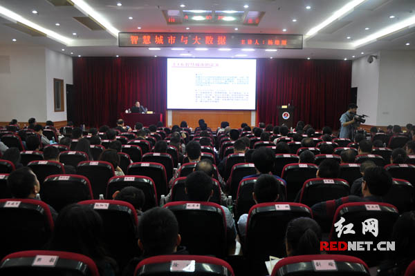 4月19日,湖南统一战线《同心讲堂》第九期在省社会主义学院开讲