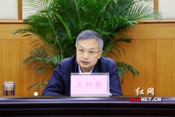 红网长沙4月19日讯(时刻新闻记者 刘容)今天下午,湖南省民族团结