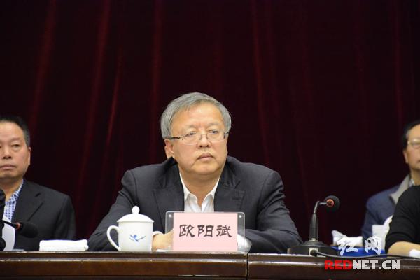 省政协副主席欧阳斌当选为省文联主席。