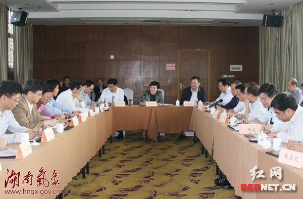 2016年华中、华南区域气象中心工作会议在长沙召开