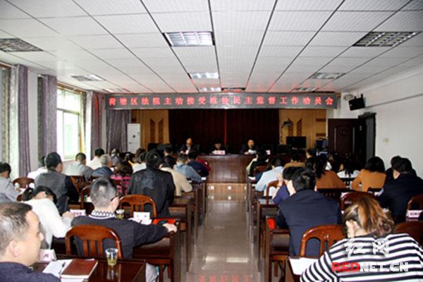 株洲市荷塘区法院召开主动接受政协民主监督工作动员会。
