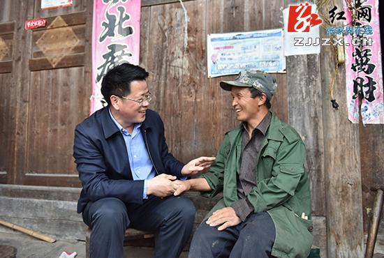 杨光荣一行到桑植县人朝溪 照片