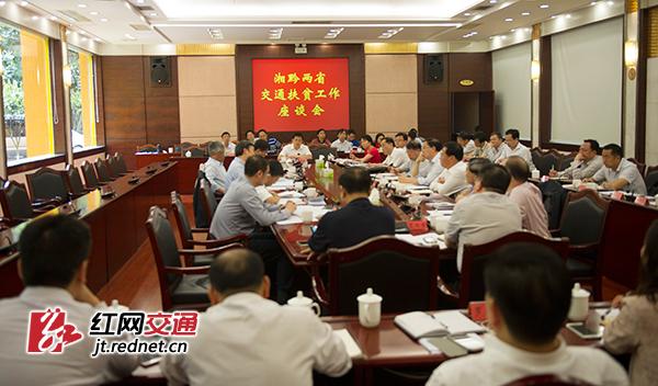 5月6日,湖南、贵州两省交通扶贫工作座谈会在吉首举行。