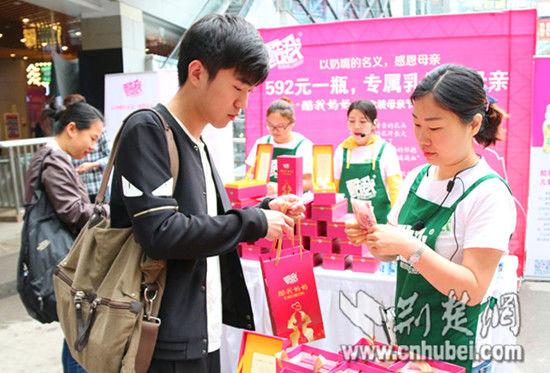 """武汉现""""天价""""奶嘴饮料:592元一瓶 只为妈妈的爱"""