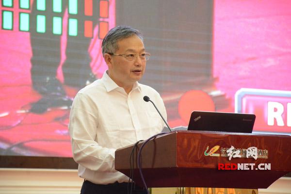 湖南省人大常委会副主任王柯敏出席开幕式并致辞。
