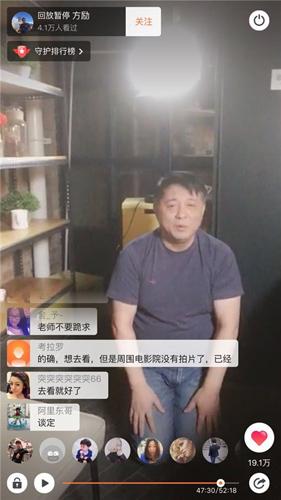 《百鸟朝凤》排片惨淡 方励直播下跪求影院经理