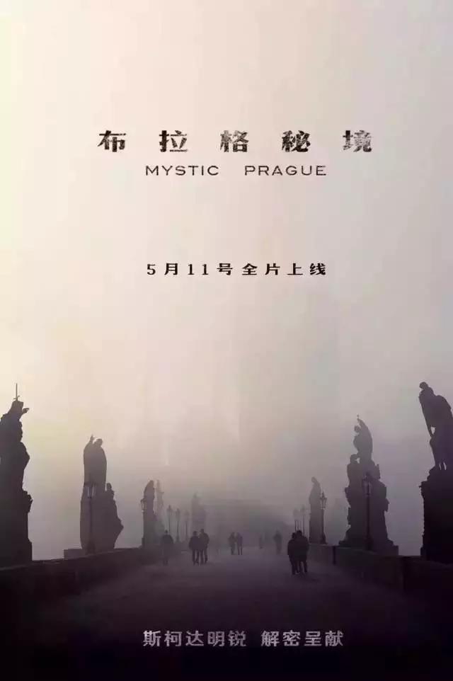 """船翻!网友吐槽方文山《布拉格广场》歌词""""骗人"""""""