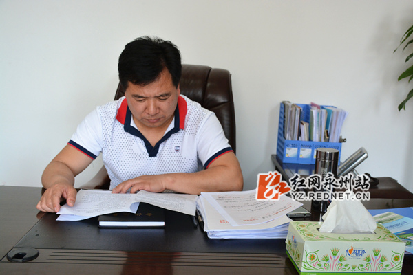 冷水滩区安监局局长廖友金