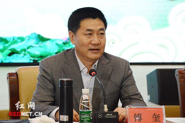 湖南省委常委、省纪委书记傅奎出席座谈会并与出席代表亲切交谈。