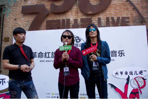 """独立音乐人的 """"零演计划"""" 798剧场LiveHouse让音乐小宇宙沸腾燃烧"""