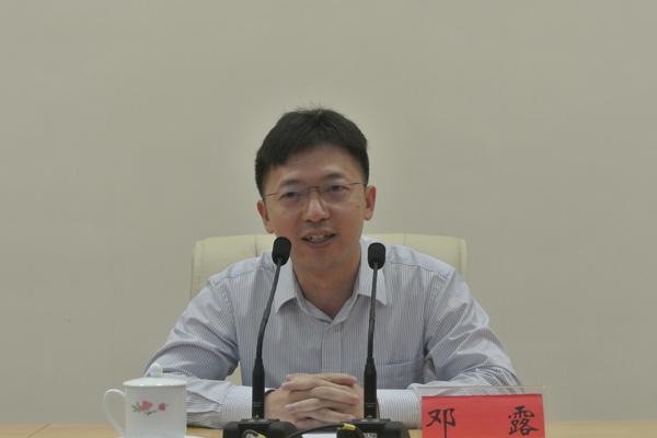 湖南大学土木工程学院副院长邓露作
