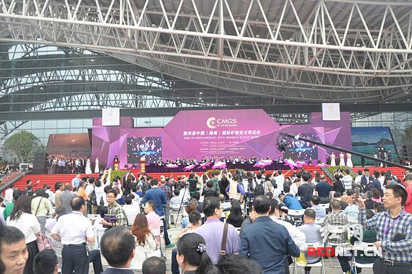 第四届中国(湖南)国际矿物宝石博览会在郴州国际会展中心开幕