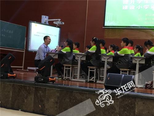 主人翁探索体检重庆人民小学打造养成优质教中小学生计划回执图片