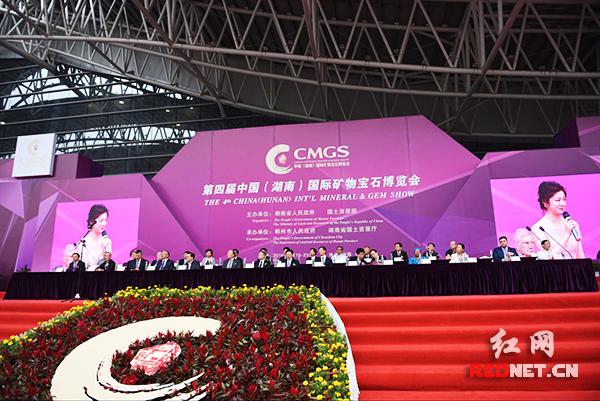 5月19日,第四届中国(湖南)国际矿物宝石博览会在郴州国际会展中心正式开幕。