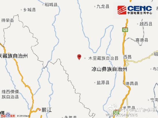 四川凉山州木里县发生3.4级地震震源深度12千米