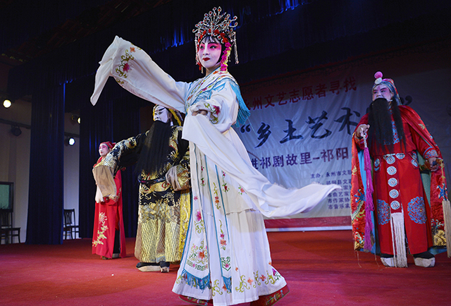 Performances on ��Looking for Local Artists��, Yongzhou