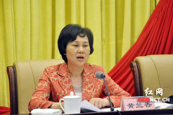 湖南省委常委、省委统战部部长黄兰香强调,全面推进高校各领域统战工作。