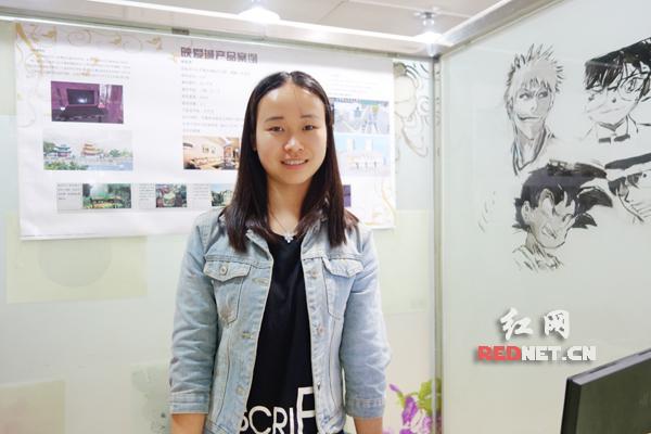 """""""95后""""湘妹子彭彩霞跨专业创业。"""