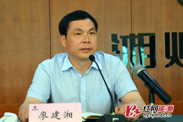 廖建湘在大会上发言
