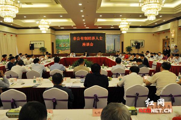 5月30日下午,湖南省纪委、省委统战部、省工商联在长沙召开非公经济人士座谈会。
