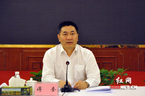 湖南省委常委、省纪委书记傅奎指出,党政干部要在新型政商关系中发挥主导作用。