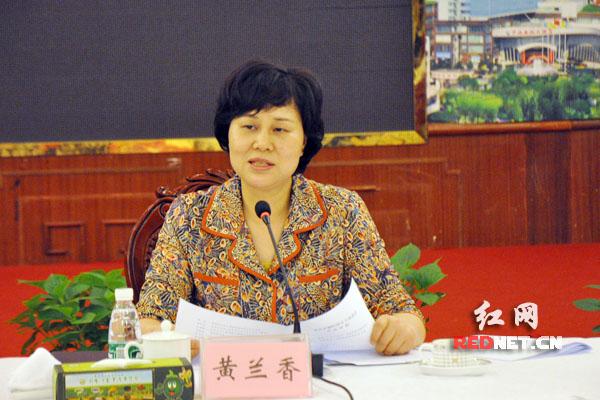 湖南省委常委、省委统战部部长黄兰香说,广大非公有制经济人士要守法诚信经营,进一步提振发展信心。