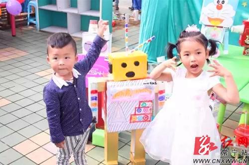 """常宁市幼儿园庆""""六一"""" 举行亲子环保制作赛"""