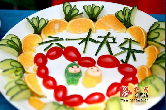 创意制作水果拼盘