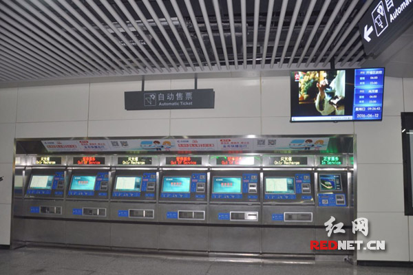 长沙地铁1号线月底开通载客 三大特色车站抢鲜看(组图)