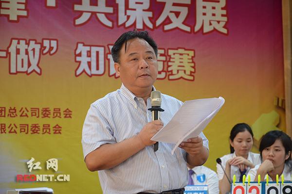 """湖南建工集团董事长叶新平表示,要以此次知识竞赛为契机,把""""两学一做""""学习教育推向深入。"""