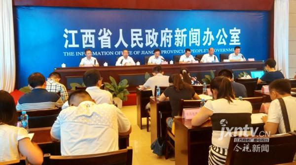 江西省工信委降低企业成本优化发展环境政策举措新闻发布会