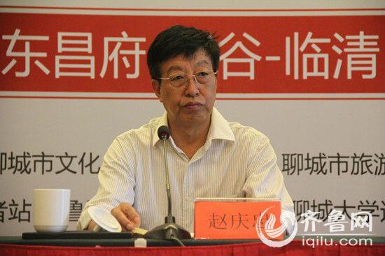 聊城市政协主席、市委宣传部部长赵庆忠致辞