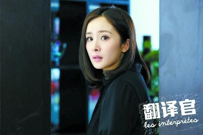 制片人:《翻译官2》已开始筹备以韩语为背景