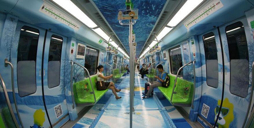 [视频]走入清凉世界!南京地铁车厢变身充满夏日风情