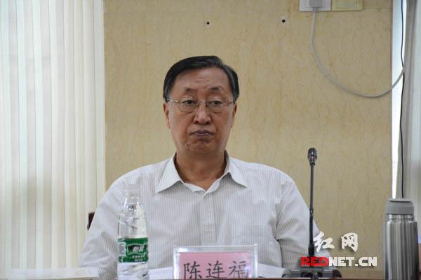 最高人民检察院检委会副部级专职委员陈连福出席会议。