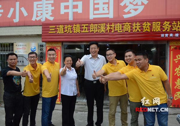 徐守盛为村里的电商扶贫服务站点赞。