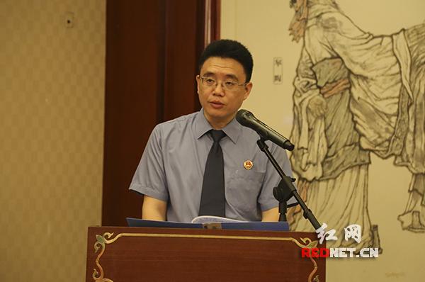 省检察院新闻发言人、宣传综合处处长段志凌发布新闻。