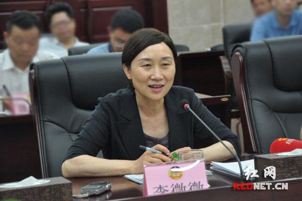 湖南省政协召开重点提案办理协商会 李微微出