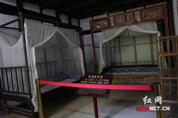 蔡和森卧室。一九一七年秋至一九一九年冬,蔡和森在这里居住。