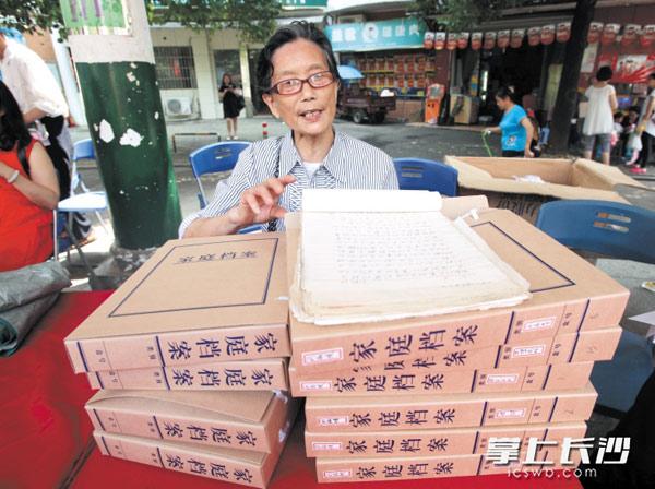 长沙开福区史志档案局首展家庭档案 居民纷纷