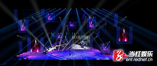 IU长沙站音乐分享会舞美出炉。