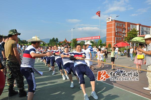 蓝山千名教师拔河比赛迎七一搞笑图片图片女胖子的图片