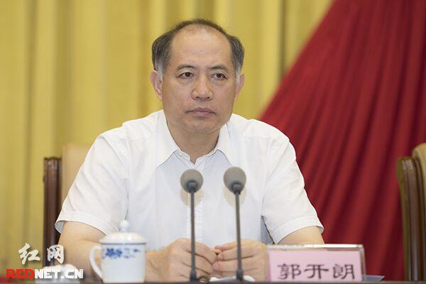 省委常委、省委组织部部长郭开朗主持。
