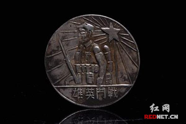展出的八路军战斗英雄银质奖章。