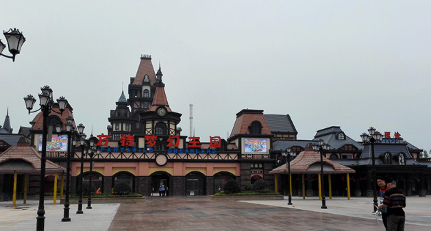 Zhuzhou Fantawild Dreamland to Open to the Public