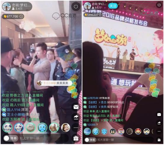 31万人cc直播看刘诗诗 明星跻身直播圈网红靠边站