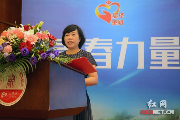 湖南省民政厅副厅长陈慈英在仪式上发表讲话。