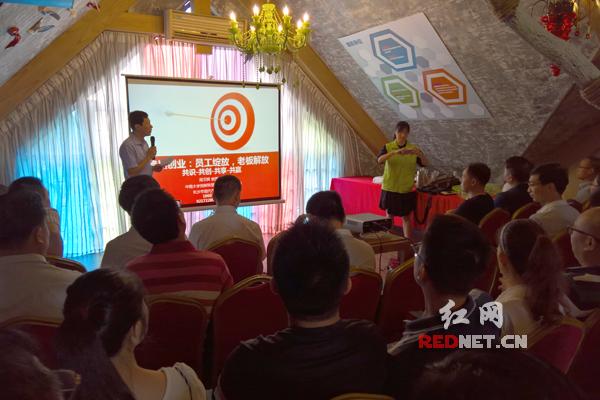 7月2日,首期蜂巢创业营精英集训会在长沙举行。