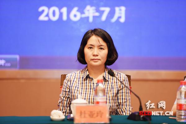 湖南省首次多部门联合开展反家暴专题培训班